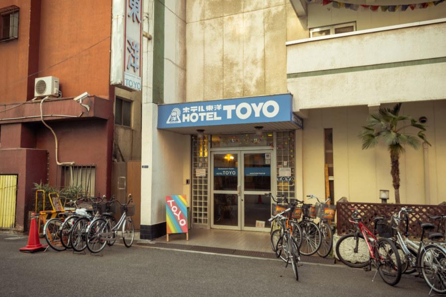 Hotel Toyo in Shinimamiya