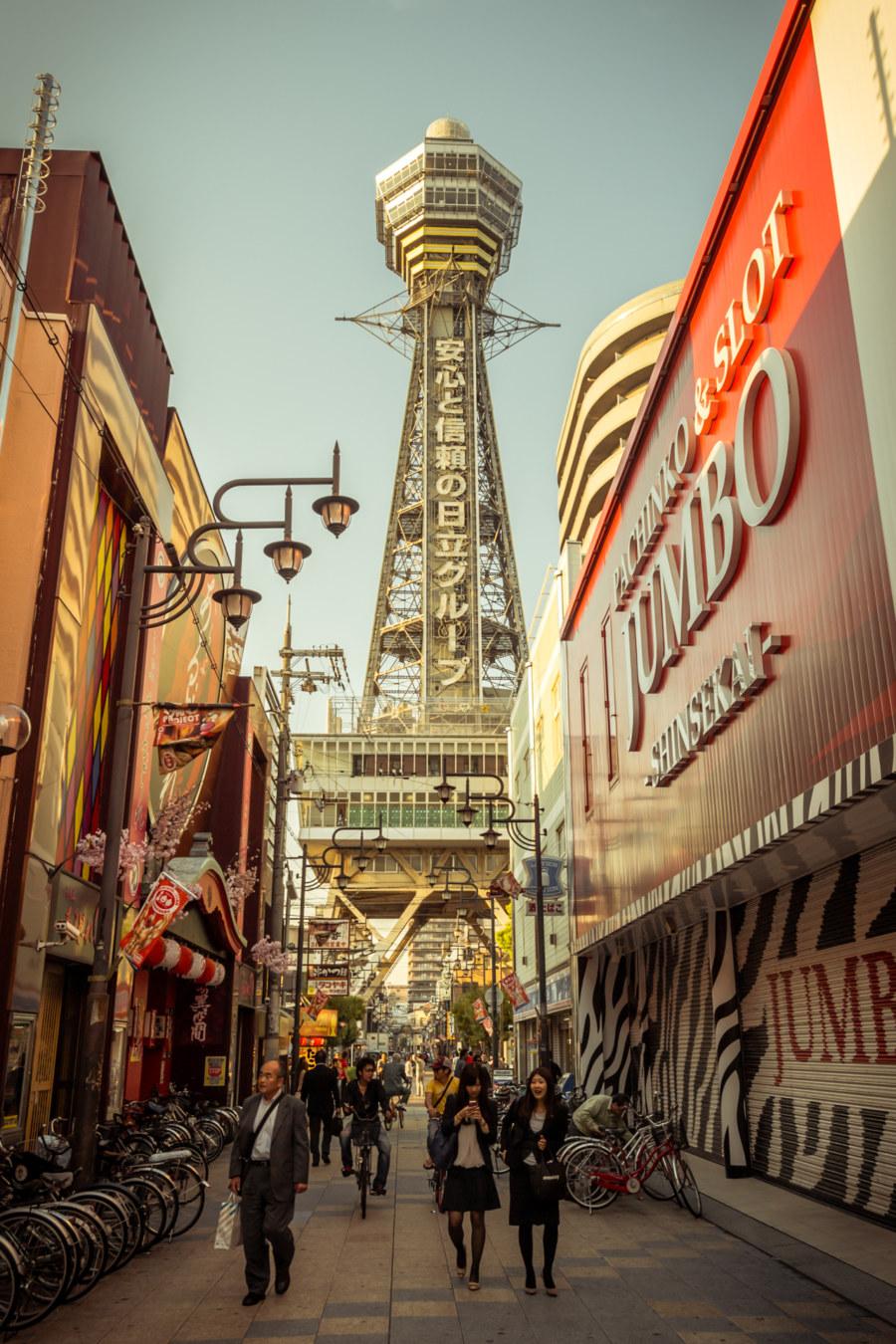 A walk through Shinsekai