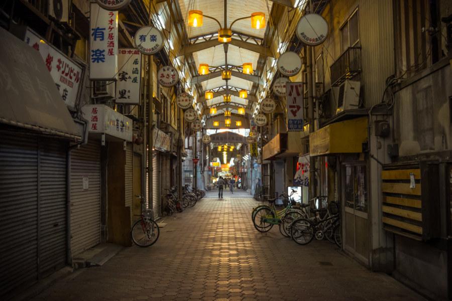 A covered street in Nishinari