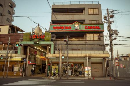 Workclothes shop in Nishinari