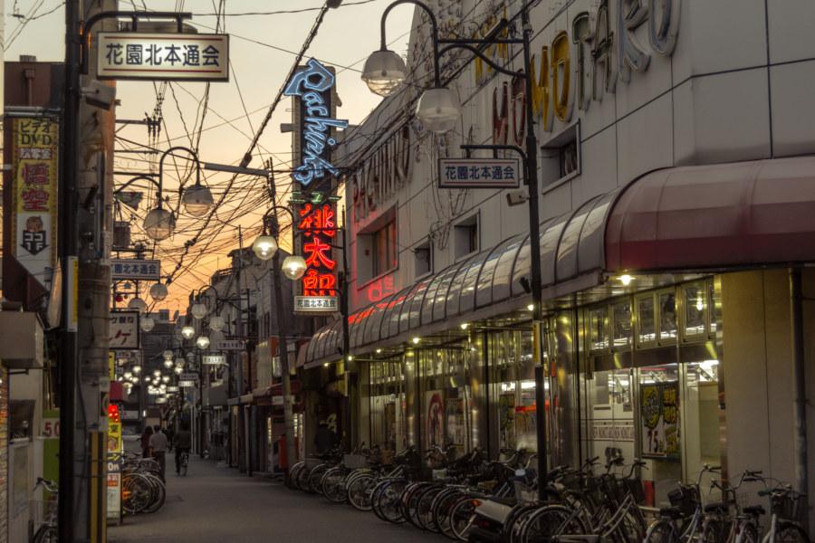 Daylight fading in Nishinari ward, Osaka