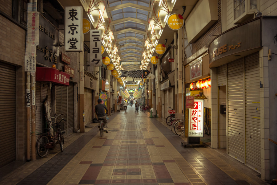 After closing along one of the many covered streets of Nishinari