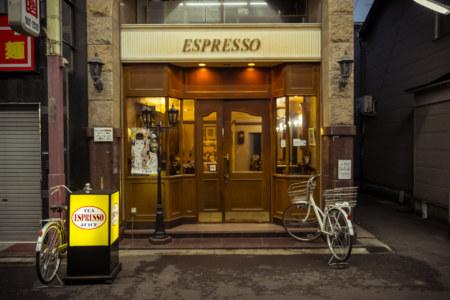 Espresso bar in Nishinari