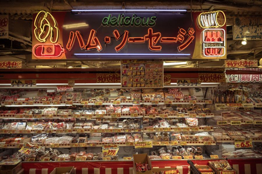 Inside one of Nishinari's cheap supermarkets