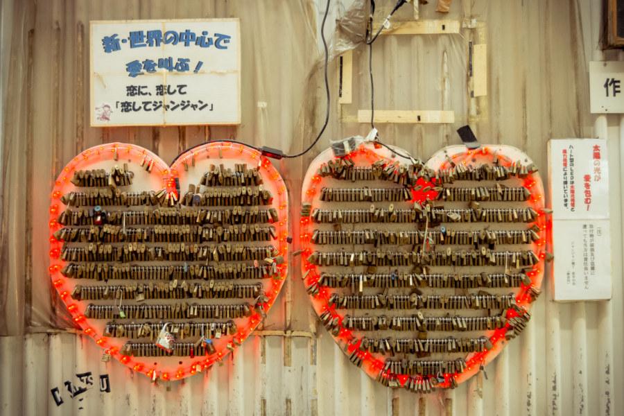 Heart locked in Shinsekai