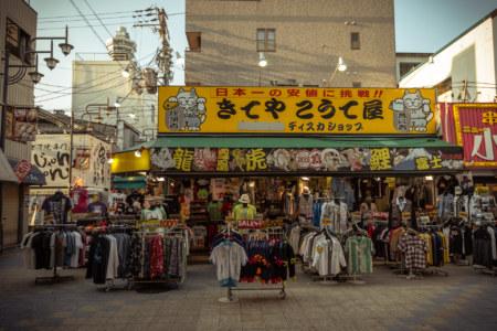 The streets of Shinsekai