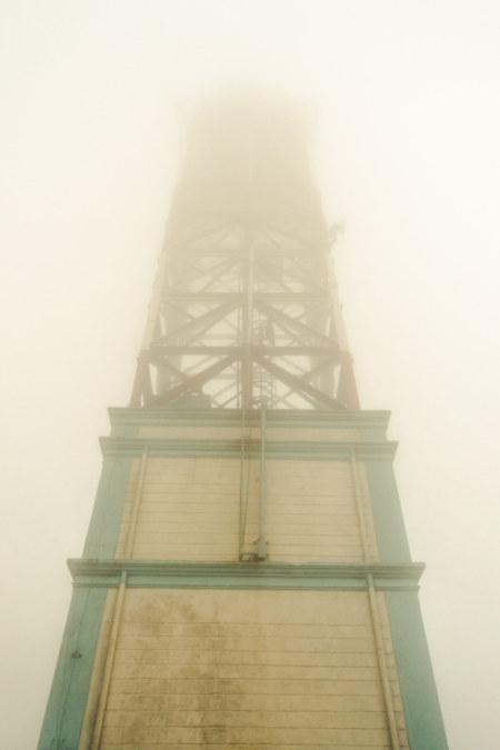 Doppler radar station at People's Park In The Sky in the mist