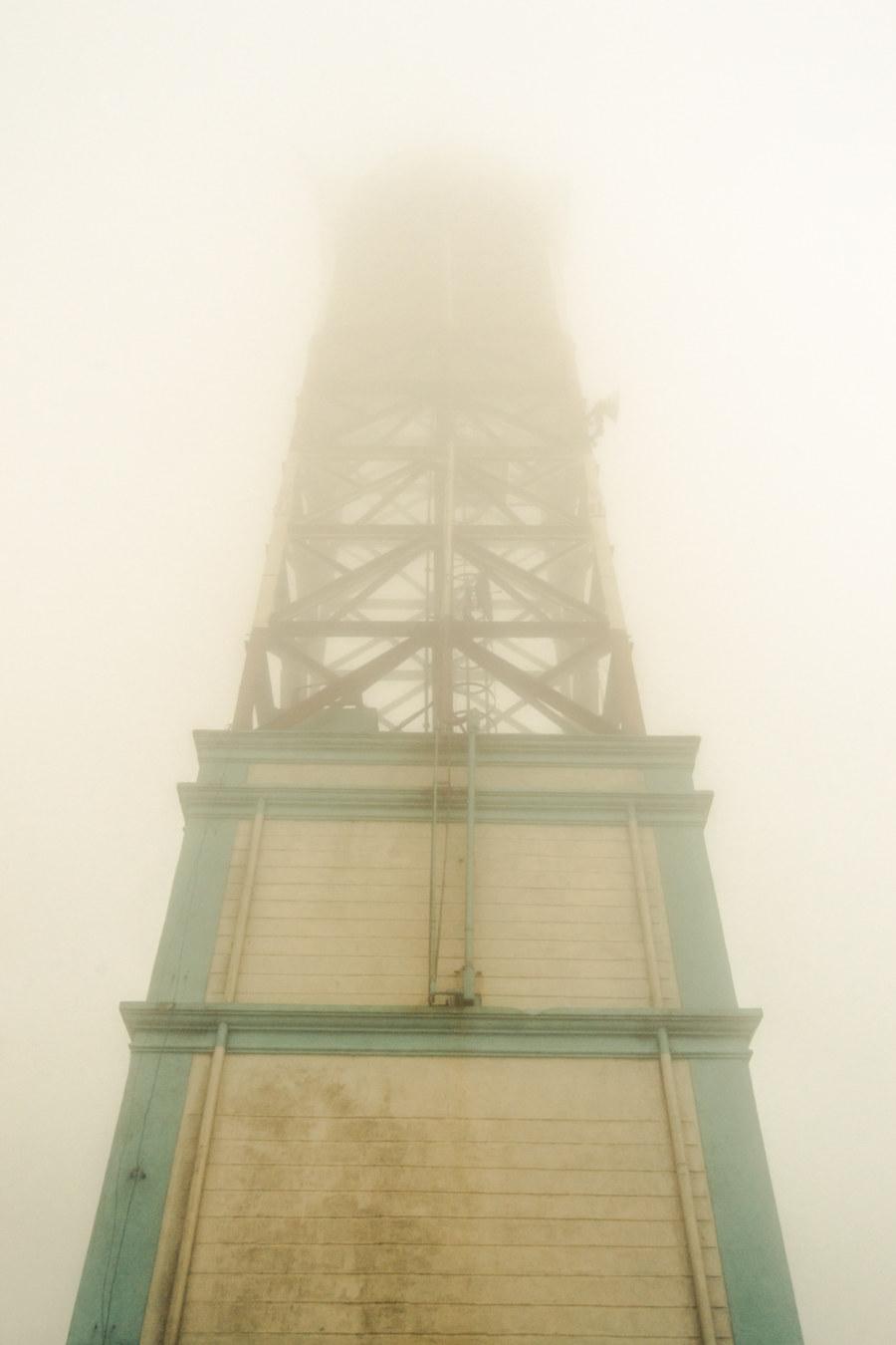 Doppler radar station at People's Park In The Sky in the mist