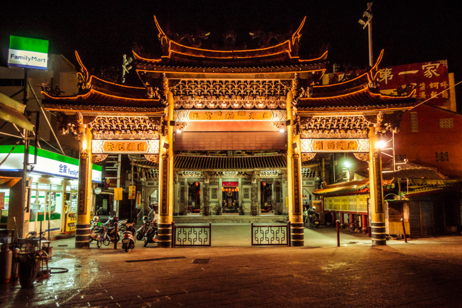 The gateway to Mazu temple