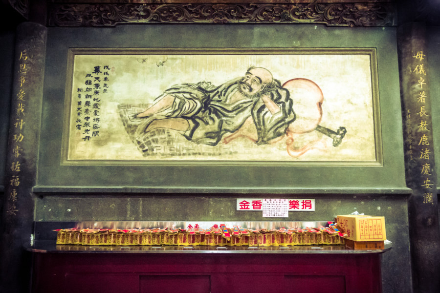 Another incense counter in Mazu temple, Lukang