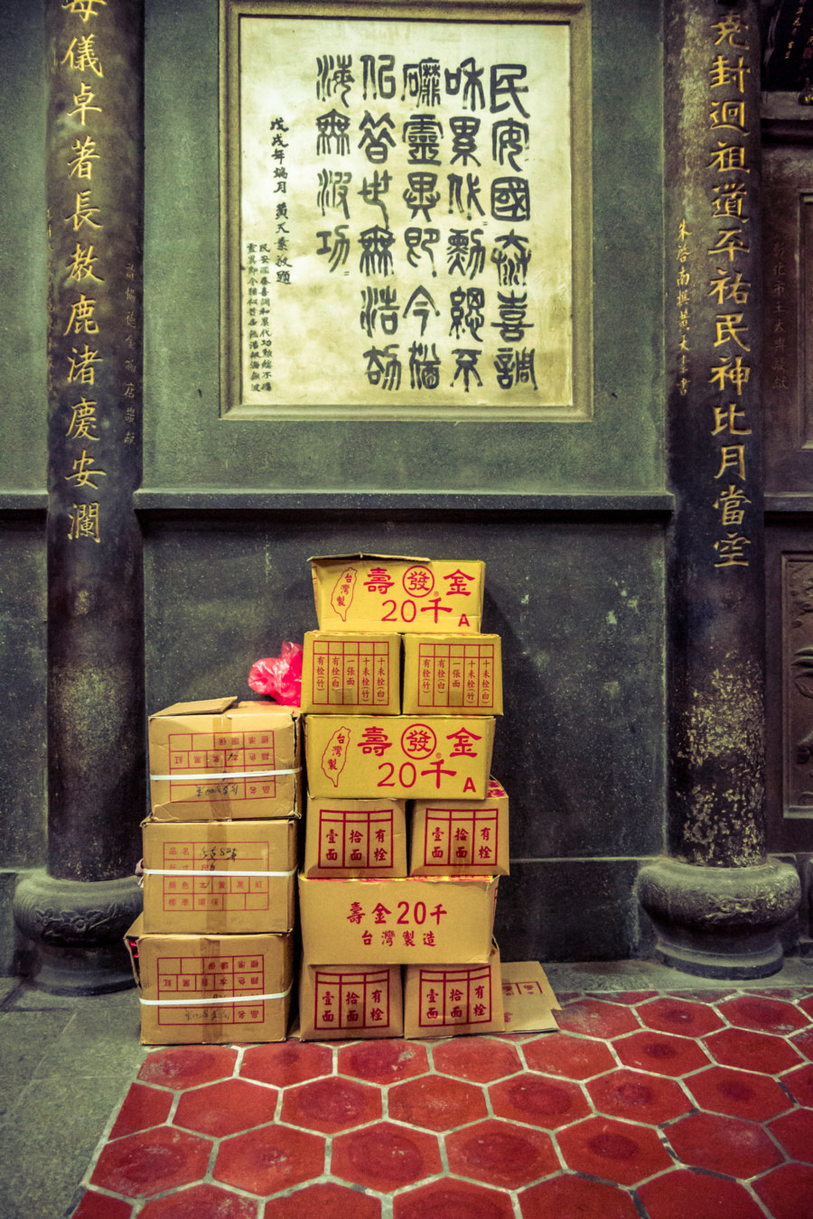 Boxes of paper money at Mazu temple