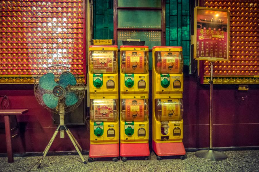 Vending machines in Mazu temple, Lukang