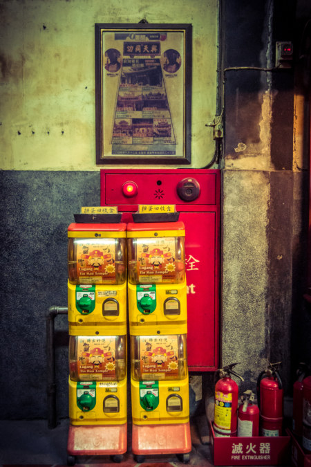 Vending machines in Mazu temple