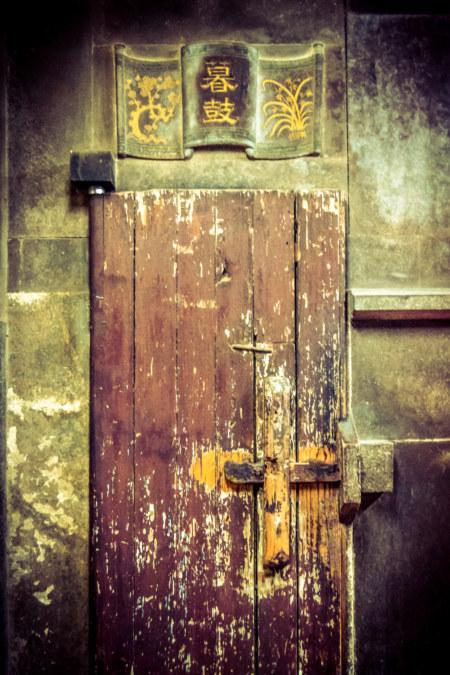 An old door in Mazu temple, Lukang