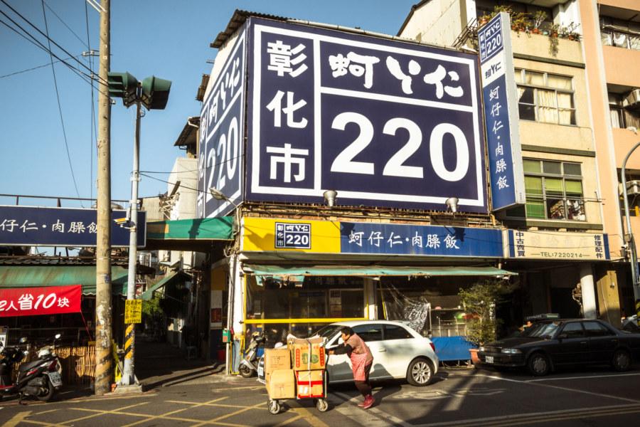 Big sign in Changhua City