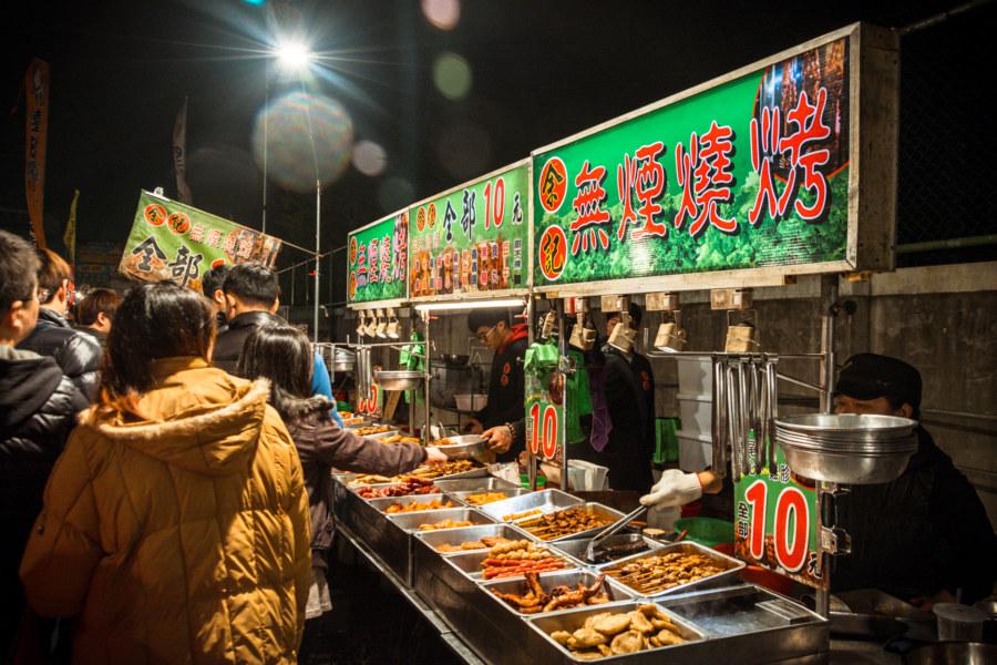 Cheap fried things at Jingcheng Night Market
