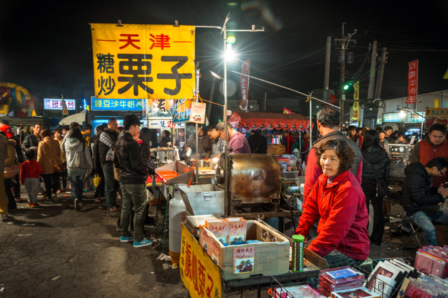 Roasted chestnuts at Jingcheng Night Market