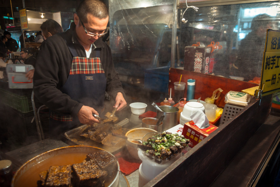 Blood rice at Jingcheng Night Market