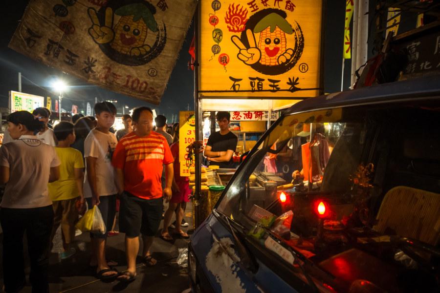 Dashboard shrine at Jingcheng Night Market