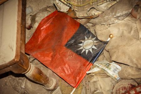 Abandoned flag