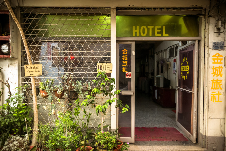 Changhua City's Jincheng Hotel 金城旅社