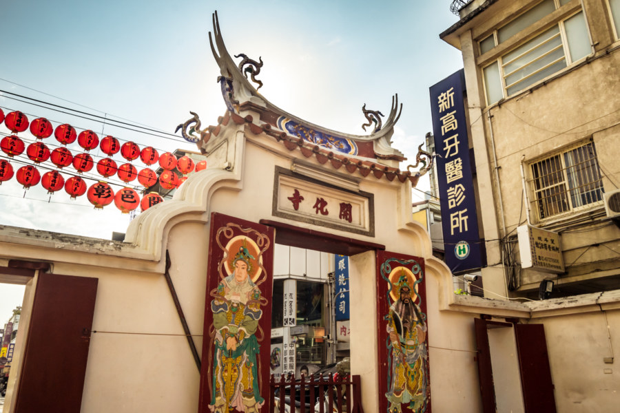 The entrance to Kaihua Temple, Changhua City