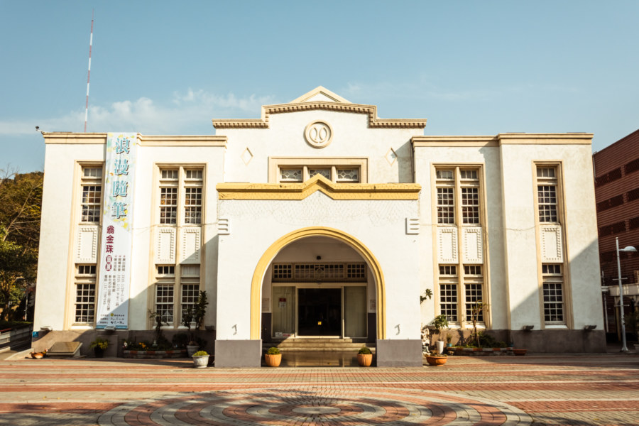 Changhua Arts Museum and former Japanese colonial era public hall