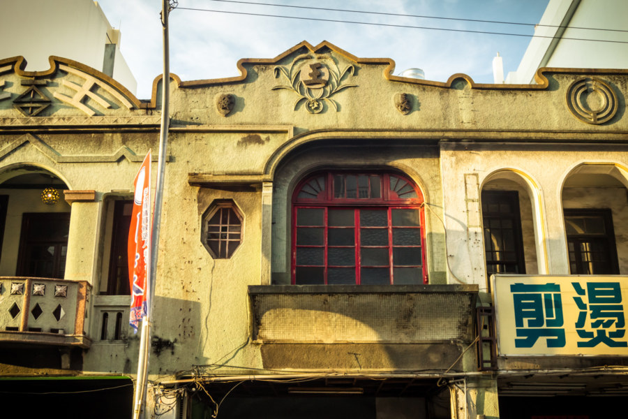 A closer look at a distinctive old shophouse in Changhua City