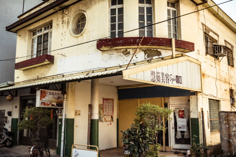 Japanese colonial era building on Yongxing Street in Changhua Cit