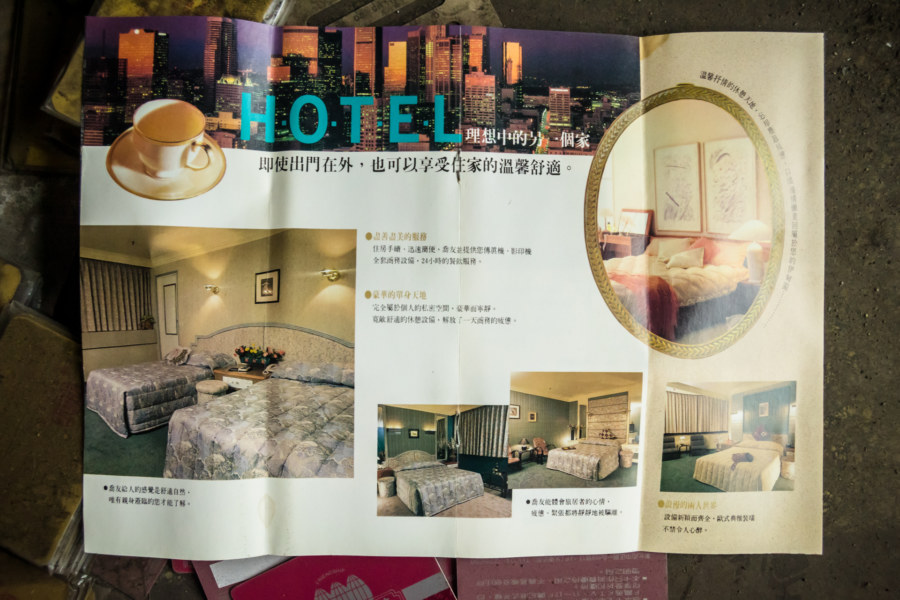 Friendship Hotel brochure