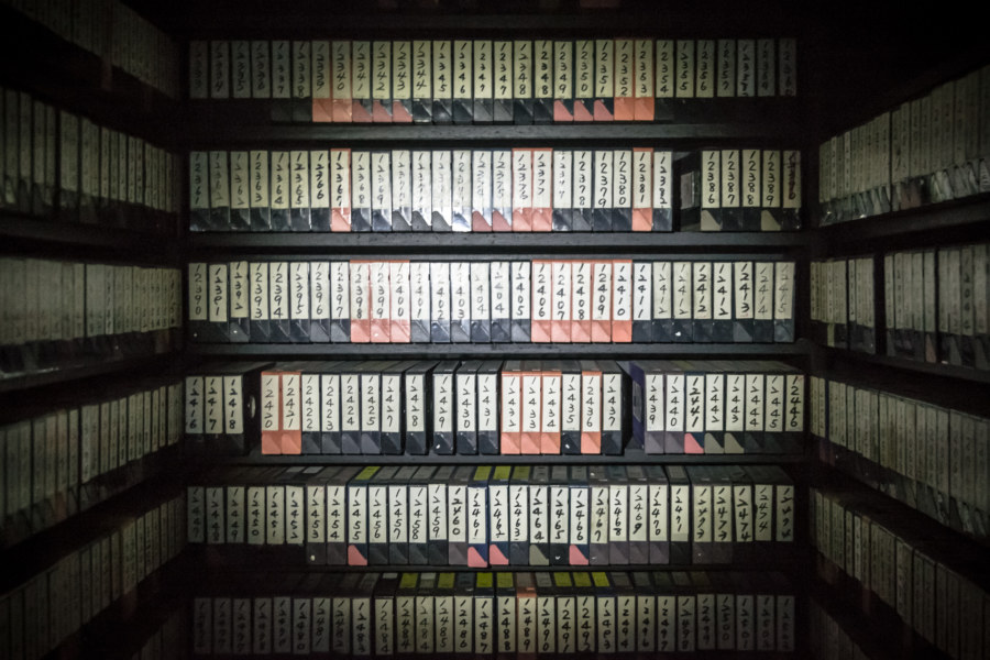 Tape archives at the Qiaoyou building in Changhua City