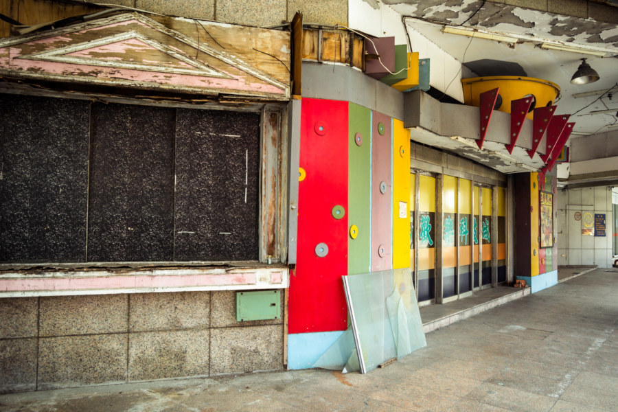 The back entrance to the gambling den on the main floor