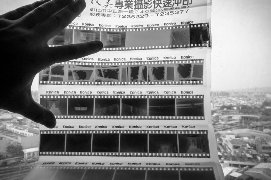 Qiaoyou negatives