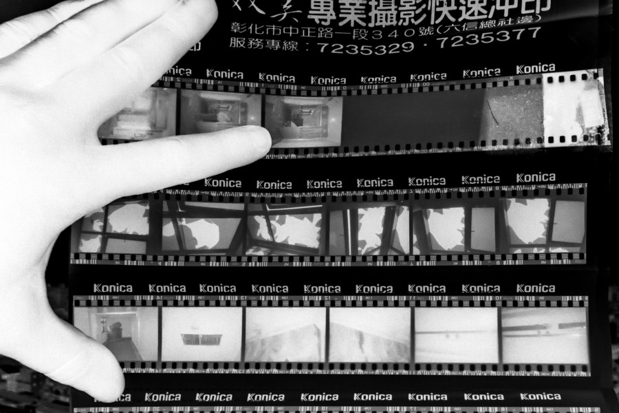 Qiaoyou Building negatives 2