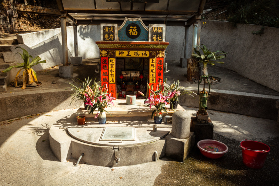 A shrine by the old Dutch well