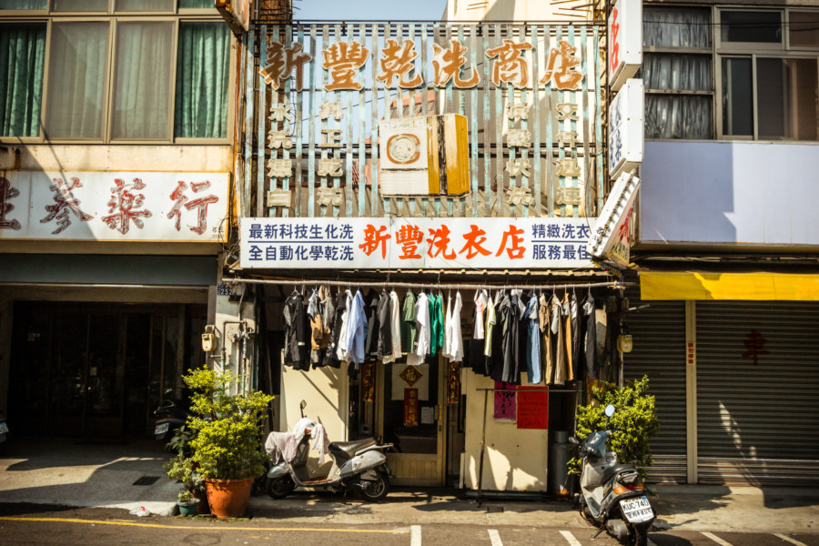 Vintage cleaners in Changhua City