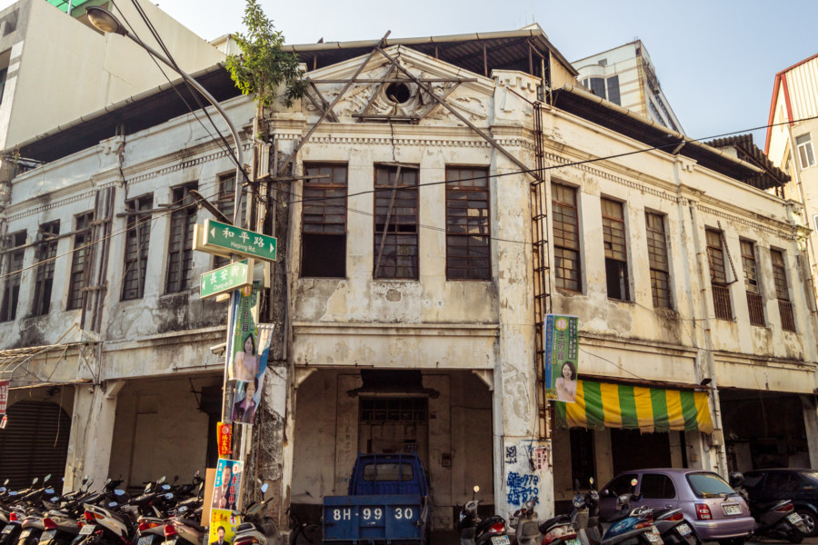 An old colonial building in downtown Changhua City