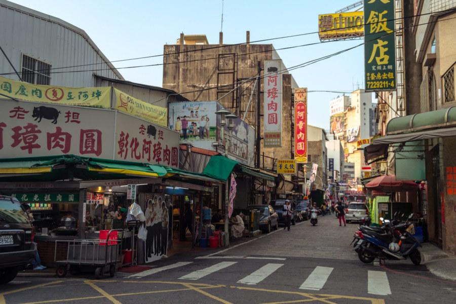 Bawan corner, Changhua City