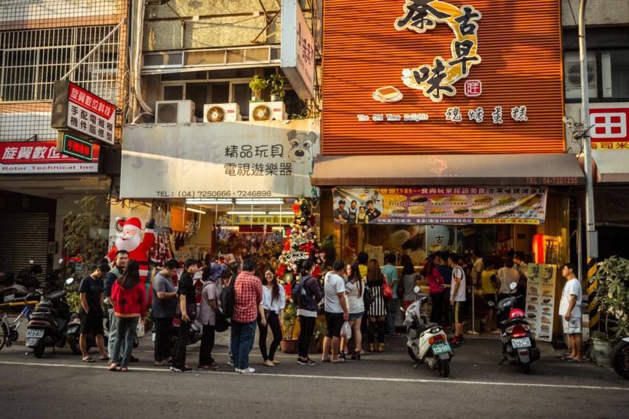 A popular cake shop in Changhua City
