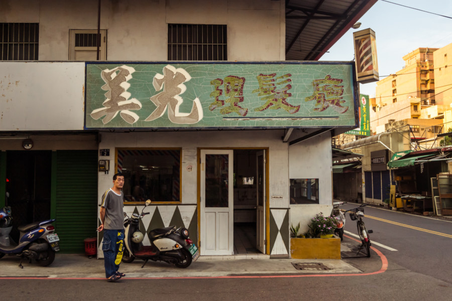 A vintage barber shop, Changhua City