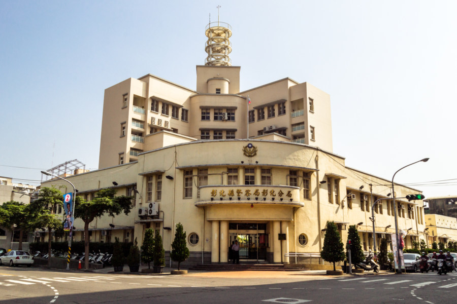 Changhua City police station