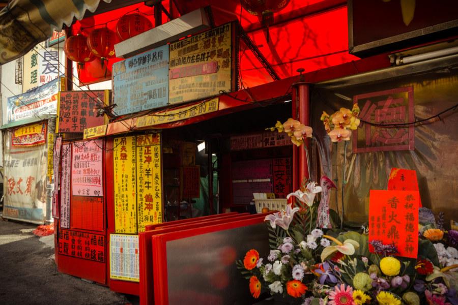 A peculiar roadside shrine in Changhua City