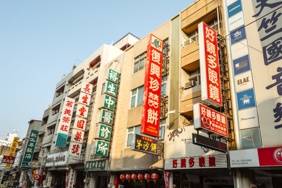 Storefronts along a busy road in Changhua City