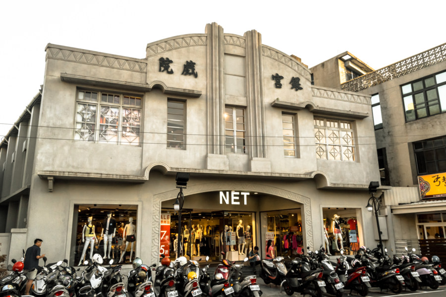 The historic Yingong Theater, Changhua City