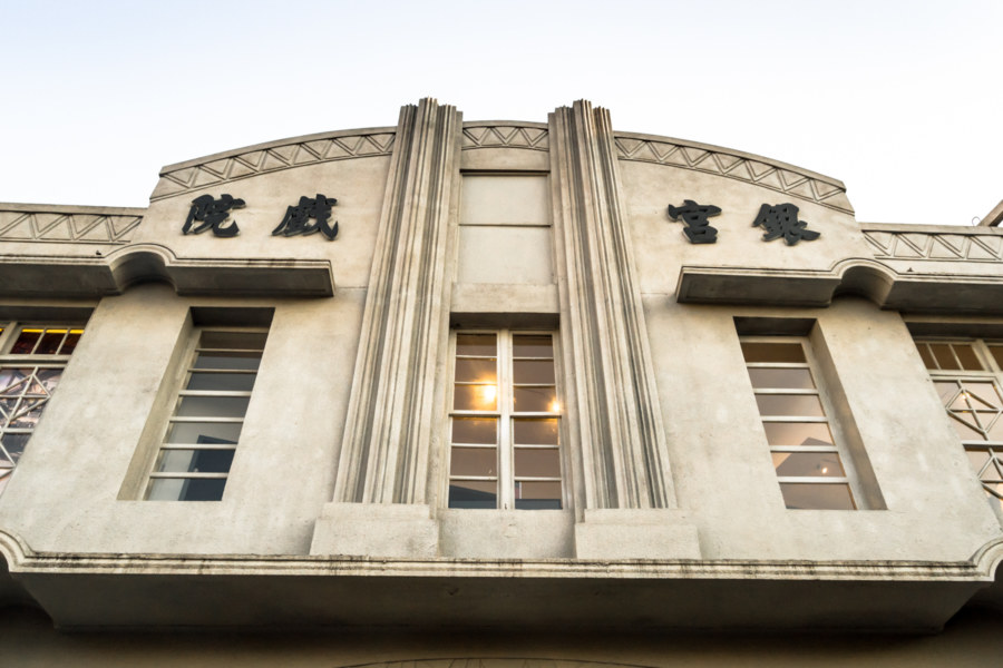 A closer look at Yingong Theater