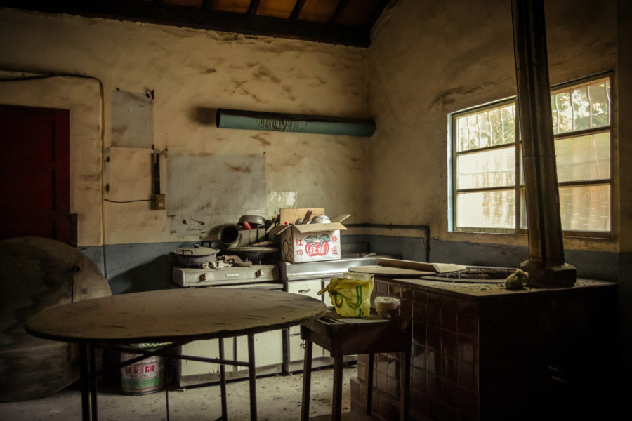 The second kitchen in an abandoned home in Dacun township