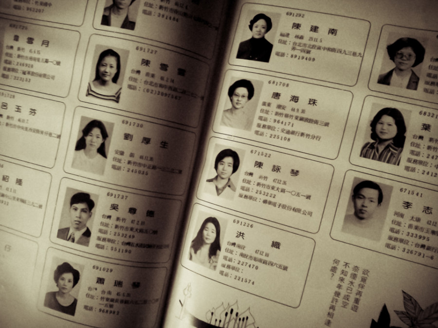 An old yearbook