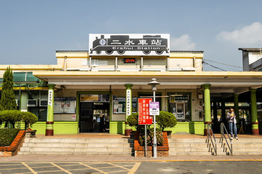 Ershui Station