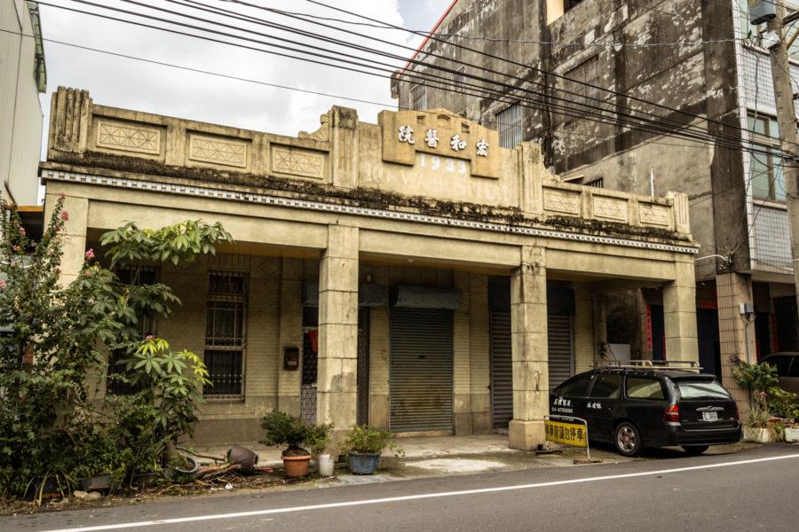 Honghe Hospital, 1933