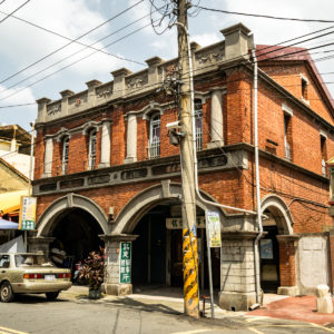 Ershui Zheng Ding House 鄭鼎宅